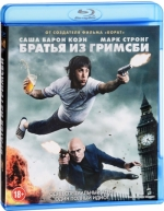 Братья Из Гримсби (Blu-ray)