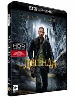 Я - легенда (4K UHD Blu-ray)