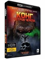 Конг: Остров Черепа (4K UHD Blu-ray)