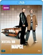 Жизнь на Марсе: Сезон 1, серии 1-8 (Blu-ray)