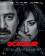 Эскобар (Blu-ray)