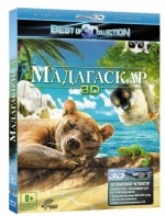 Мадагаскар Best of 3D Collection