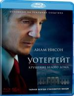 Уотергейт: Крушение Белого дома (Blu-ray)