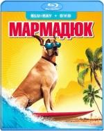 Мармадюк (Blu-ray + DVD)