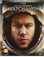Марсианин 3D (2 Blu-ray)