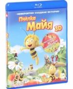 Пчелка Майя: Невероятно сладкая история 3D (Blu-ray)