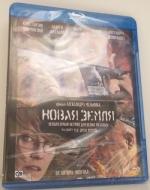 Новая Земля (Blu-ray)