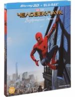 Человек-паук: Возвращение домой 3D