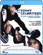Уличный боец (Blu-ray)