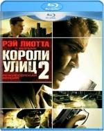Короли улиц 2: Режиссерская версия (Blu-ray)