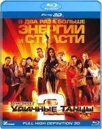 Уличные танцы 2 3D (Blu-ray)