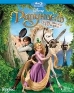 Рапунцель: Запутанная История (Blu-ray)