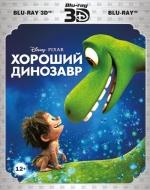 Хороший динозавр 3D и 2D (2 Blu-ray)