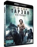 Тарзан: Легенда (4K UHD Blu-ray)