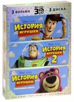 История игрушек: трилогия Real 3D (3 Blu-ray)