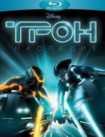 Трон: Наследие (без слипа) (Blu-ray)