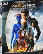 Люди Икс: Дни минувшего будущего (Blu-ray)