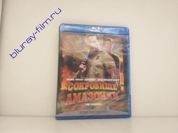Сокровище Амазонки (Blu-ray)